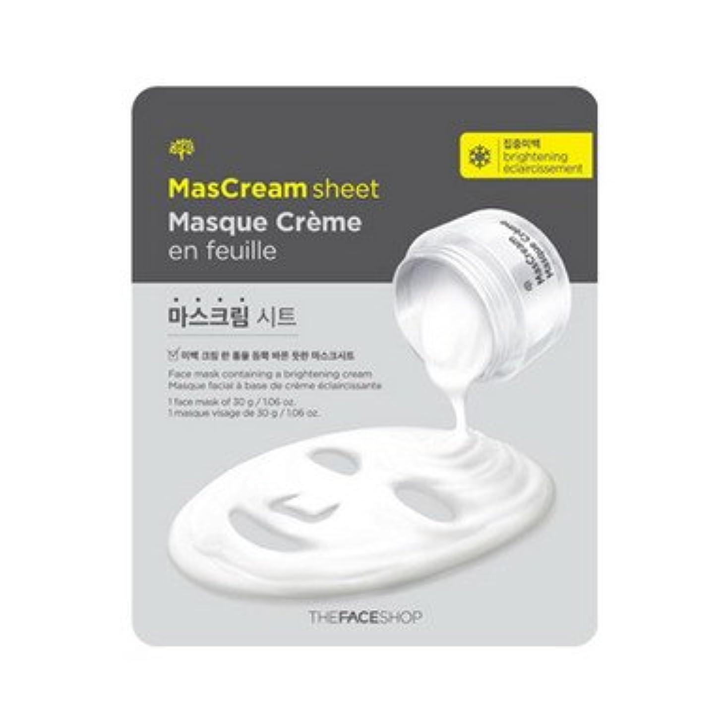 再発するチャレンジドームThe Face Shop (ザ?フェイスショップ) 集中ケアマスクリームシート30g(4種類/ 選択5枚)[並行輸入品]