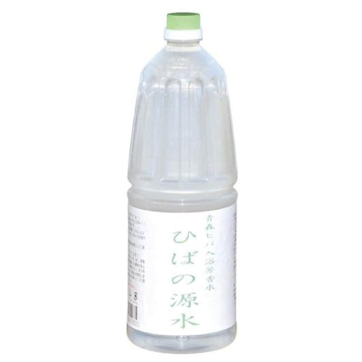 爆発ライターに対応青森ひば蒸留水 ひばの源水1800ml