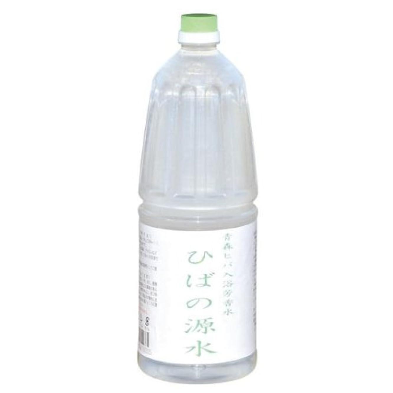青森ひば蒸留水 ひばの源水1800ml