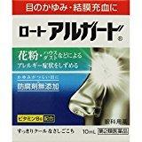 【第2類医薬品】ロートアルガード 10mL ×4