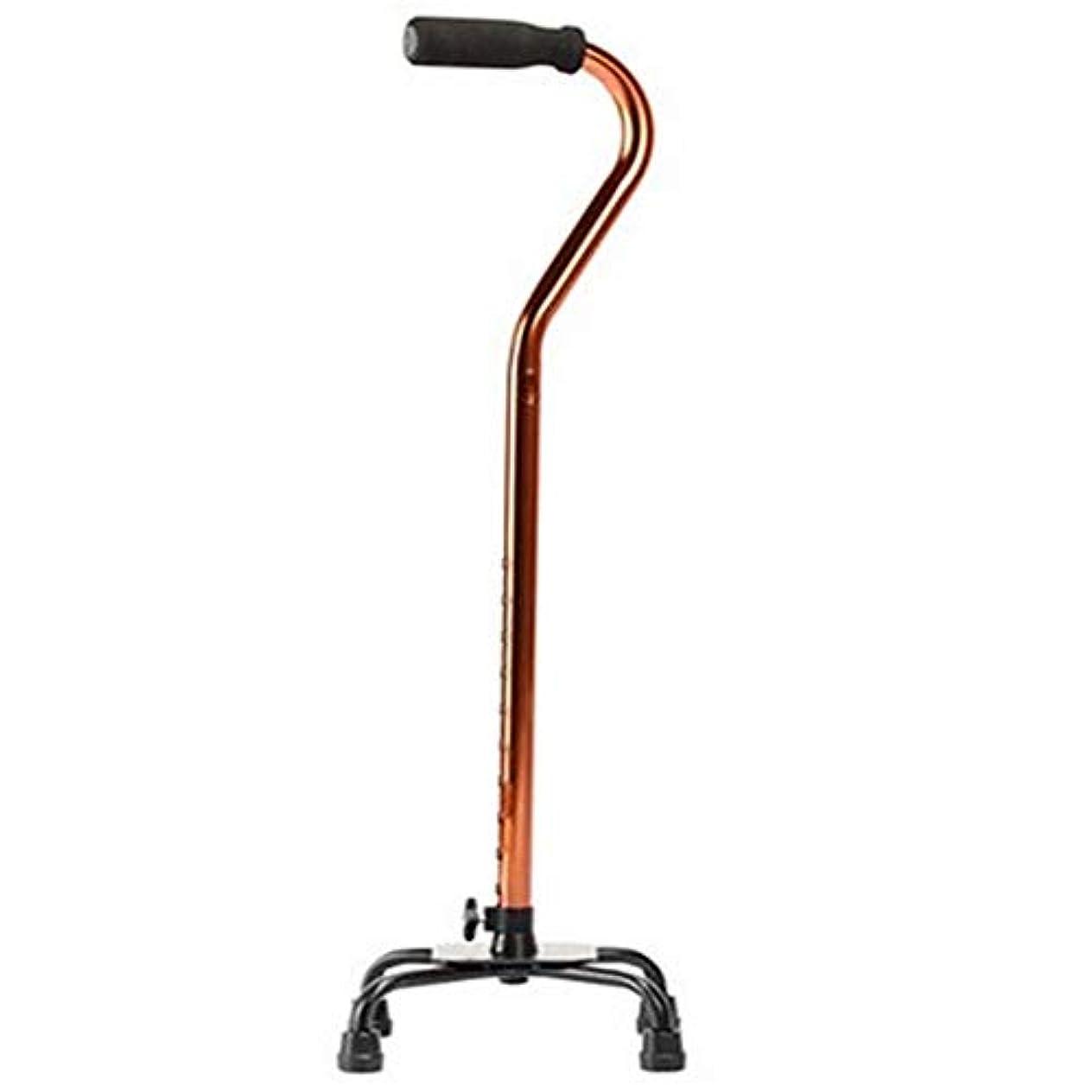 風異なる感性高齢者の松葉杖のアルミニウム調節可能なスリップ4フィートの杖、安全な4つの爪松葉杖(青銅)