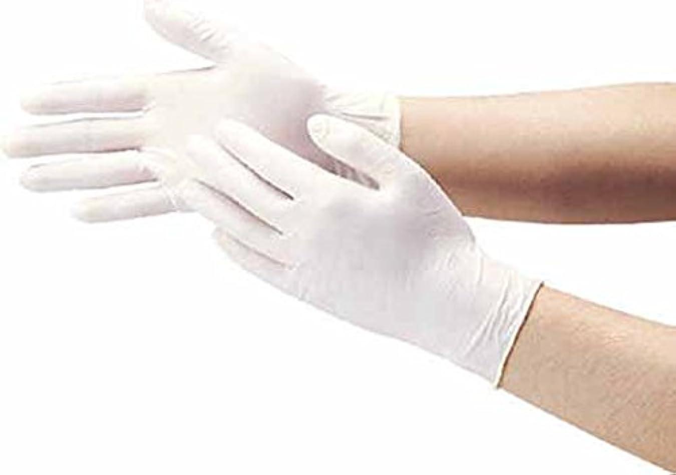 ダンロップ N-211 天然ゴム極うす手袋100枚入 SSナチュラル N211SSN