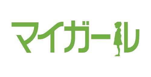 マイガール DVD-BOX 5枚組