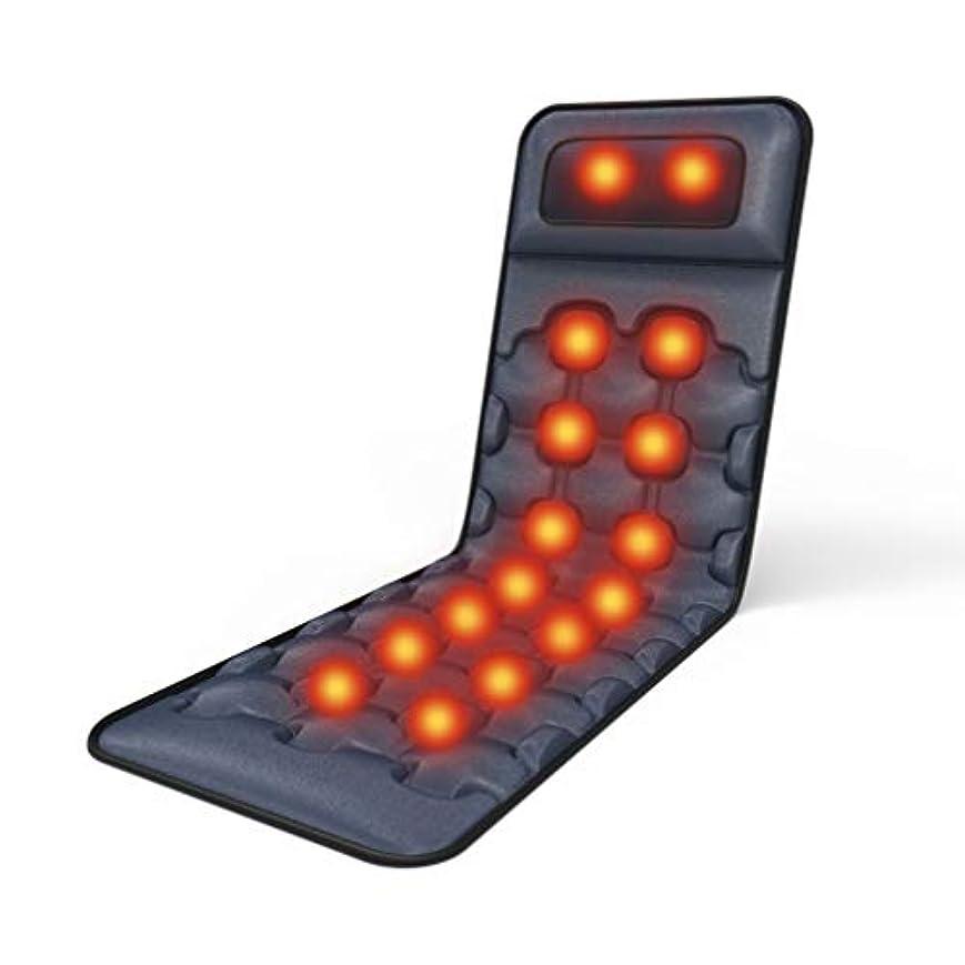 助けになるフェデレーションクラウンDOOB マッサージマットレス スリープ折りたたみ床 マッサージ機 マッサージ クッション シート マットレス チェア 電動 パッド 16つのもみ玉