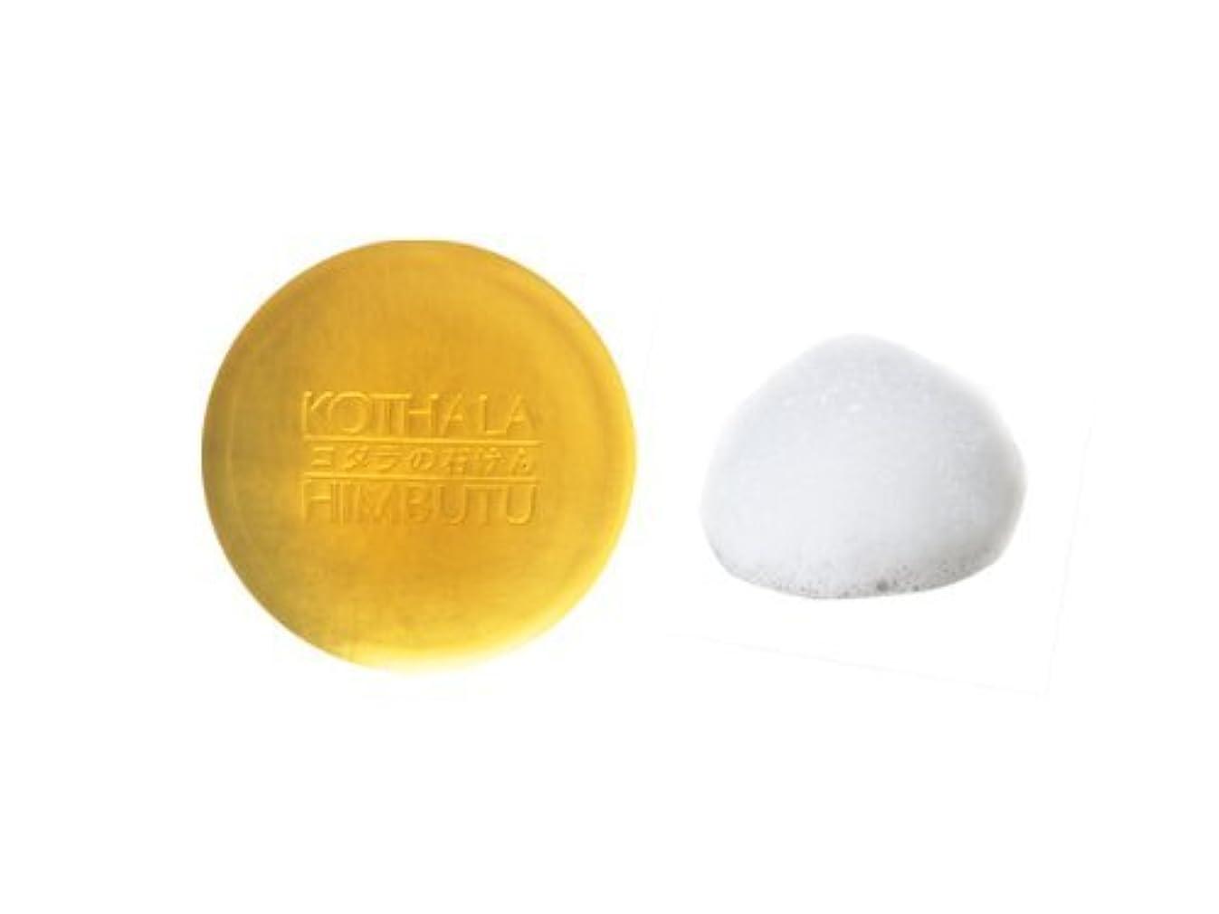 割り当てます処分した連邦盛光 コタラの石けん (100g)