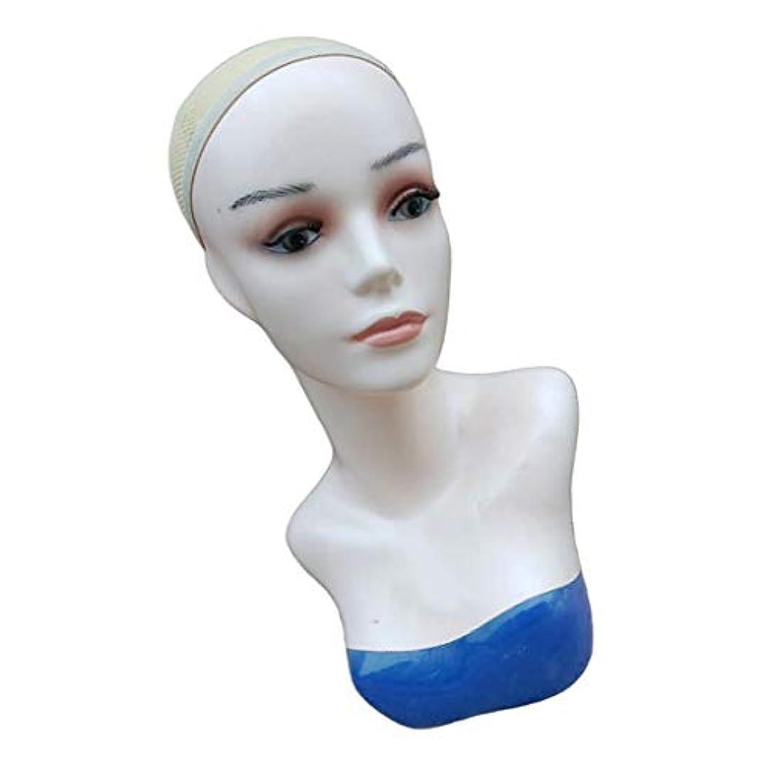 押し下げる感情余暇DYNWAVE 帽子 収納 ハンガー マネキンヘッド ヘッドモデル ウィッグスタンド ウィッグ かつら ディスプレイ