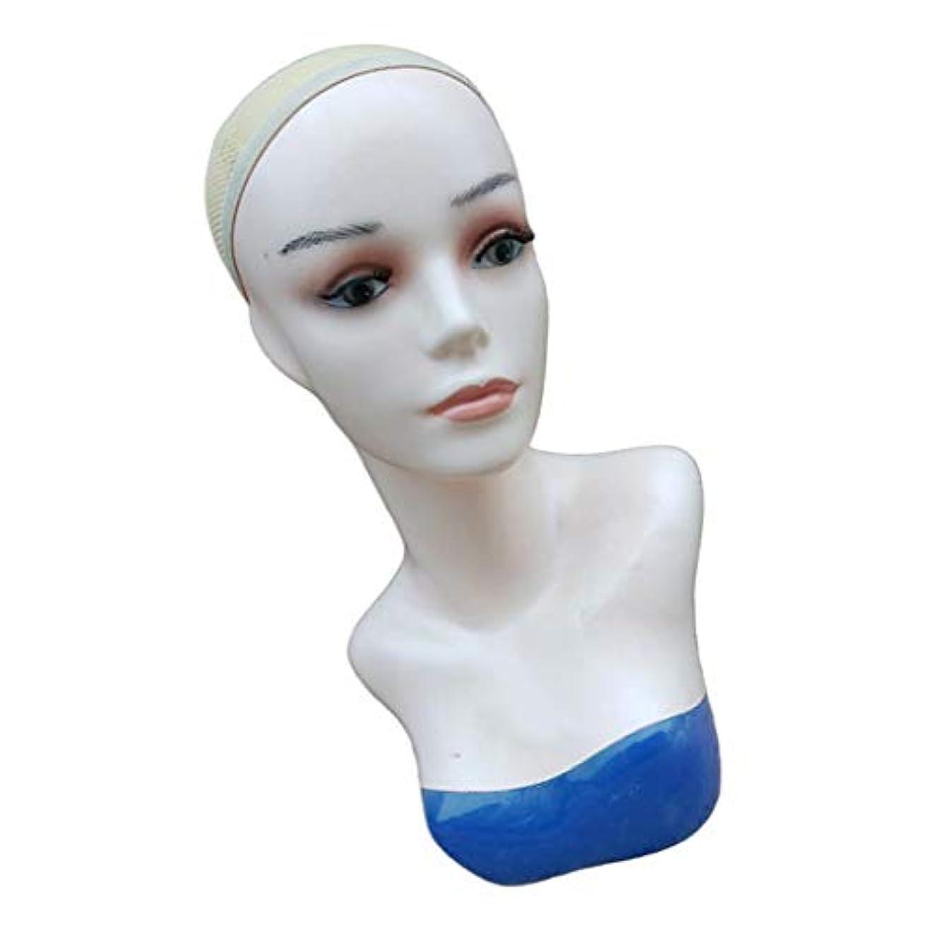 利益シャイニング表向きDYNWAVE 帽子 収納 ハンガー マネキンヘッド ヘッドモデル ウィッグスタンド ウィッグ かつら ディスプレイ