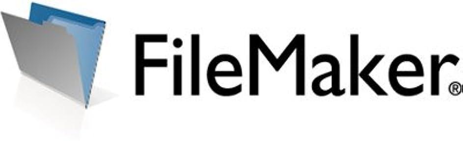 オートメーション完璧な代わりにを立てるFilemaker pro 12 アカデミック ファイルメーカー プロ 並行輸入品