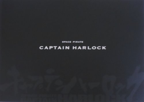 映画パンフレット キャプテンハーロック SPACE PIRATE CAPT・・・