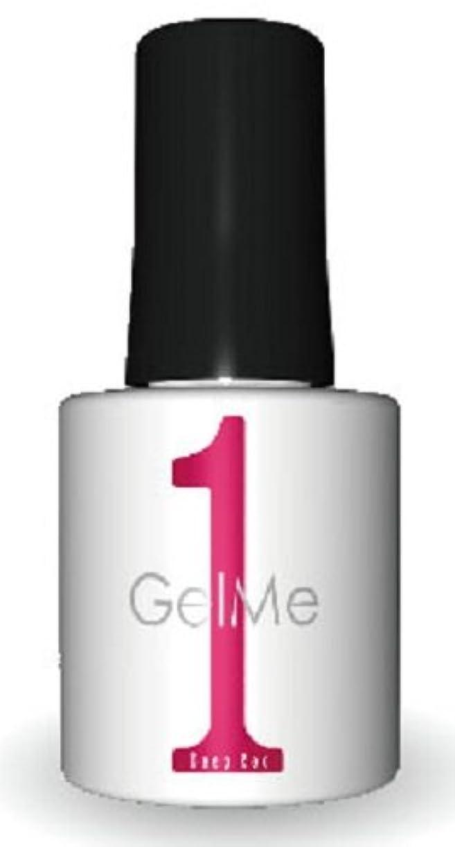 スプーン光の累積ジェルミーワン(Gel Me 1) 06ディープレッド