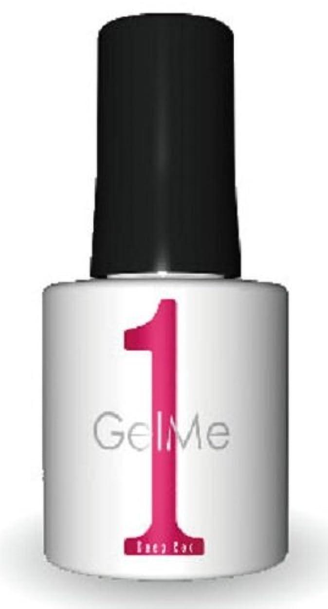 数値メモ剃るジェルミーワン(Gel Me 1) 06ディープレッド