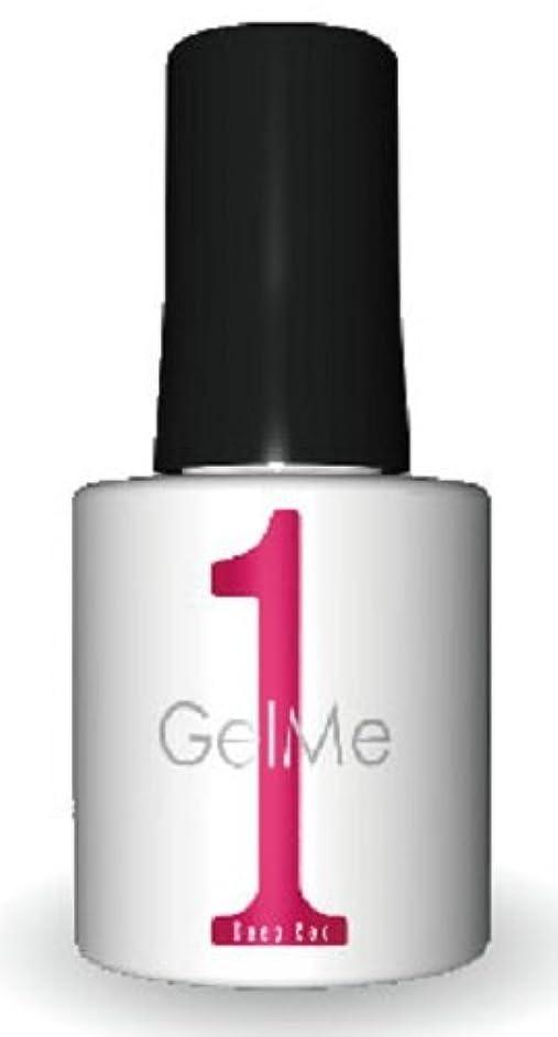 石鹸乳白色岩ジェルミーワン(Gel Me 1) 06ディープレッド