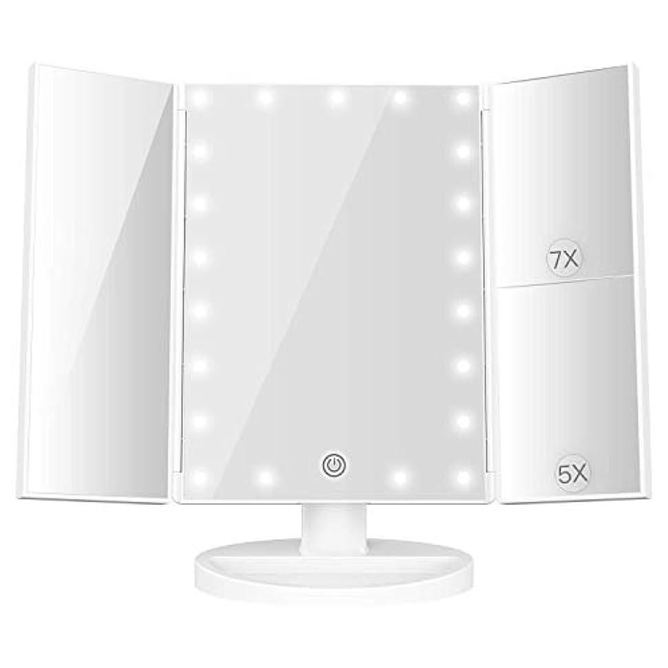 重さアクティブ請求可能BESTOPE 21とライト7倍/ 5倍 倍率バニティミラー付き化粧鏡が点灯を180°回転つ折りタッチスクリーン化粧鏡とデュアル電源を主導しました ホワイト