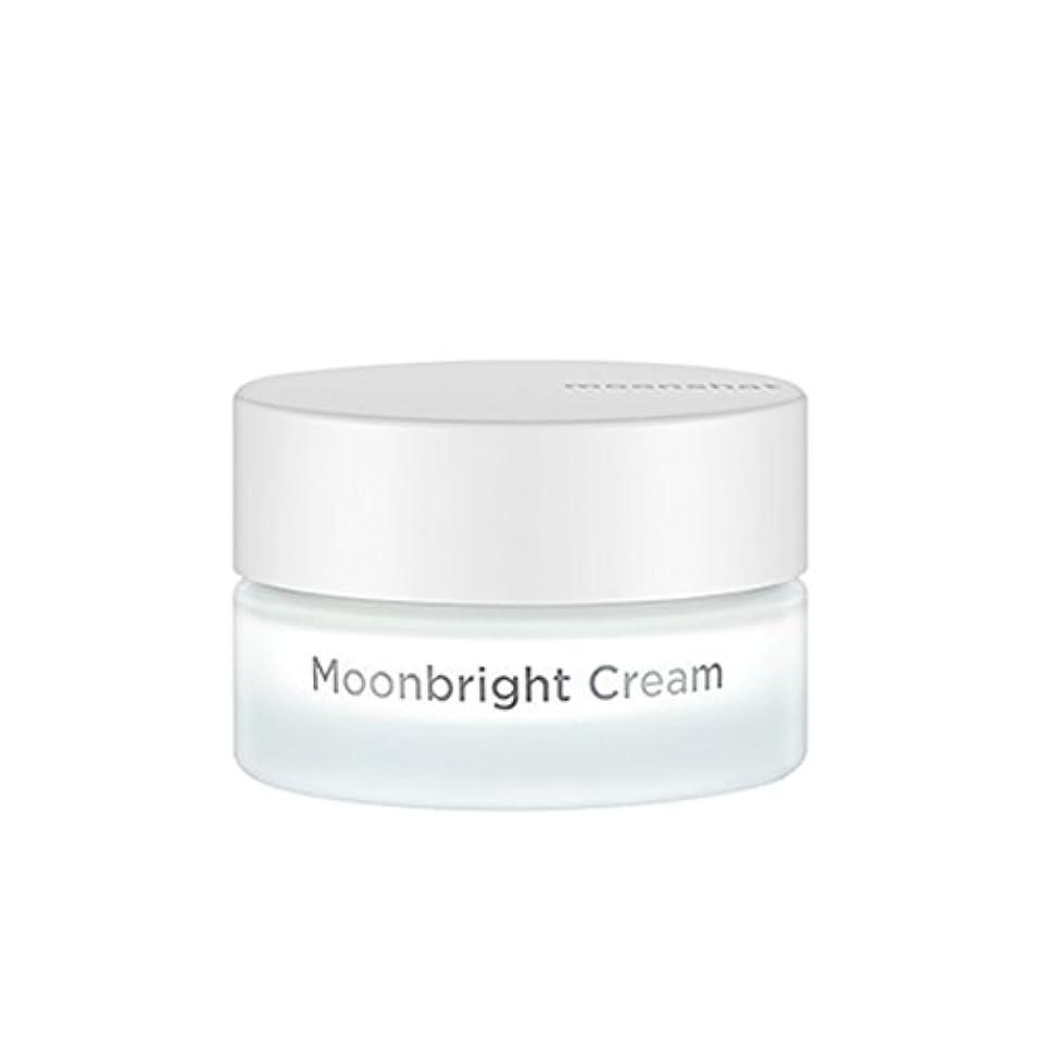 既婚速い【moonshot 公式】Moonshot Moonbright Cream ムーンショットブライトクリーム 肌トーンアップ ブライトニング YG公式コスメブランド 正規品 (割引配送(7-14日,300円割引))