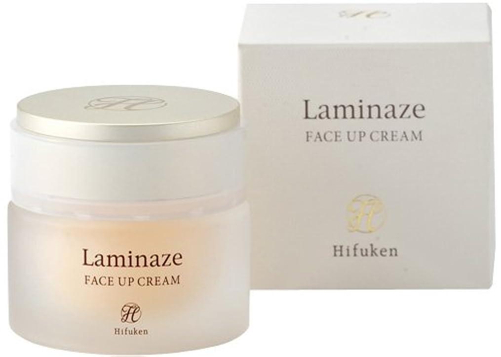 特派員渇き奨励しますLaminaze(ラミナーゼ) フェイスアップクリーム 30g