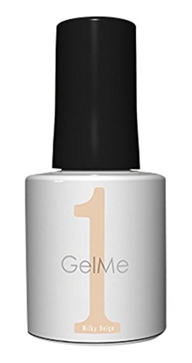 ジェルミーワン(Gel me 1) 48 ミルキーベージュ 10ml