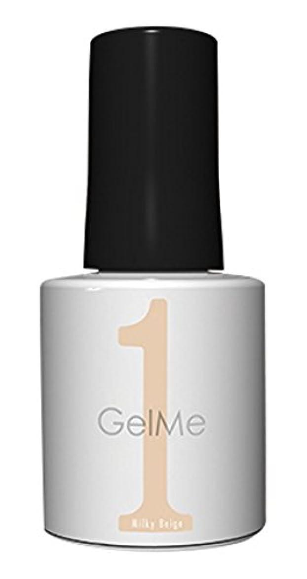 なめらか可能溶接ジェルミーワン(Gel me 1) 48 ミルキーベージュ 10ml