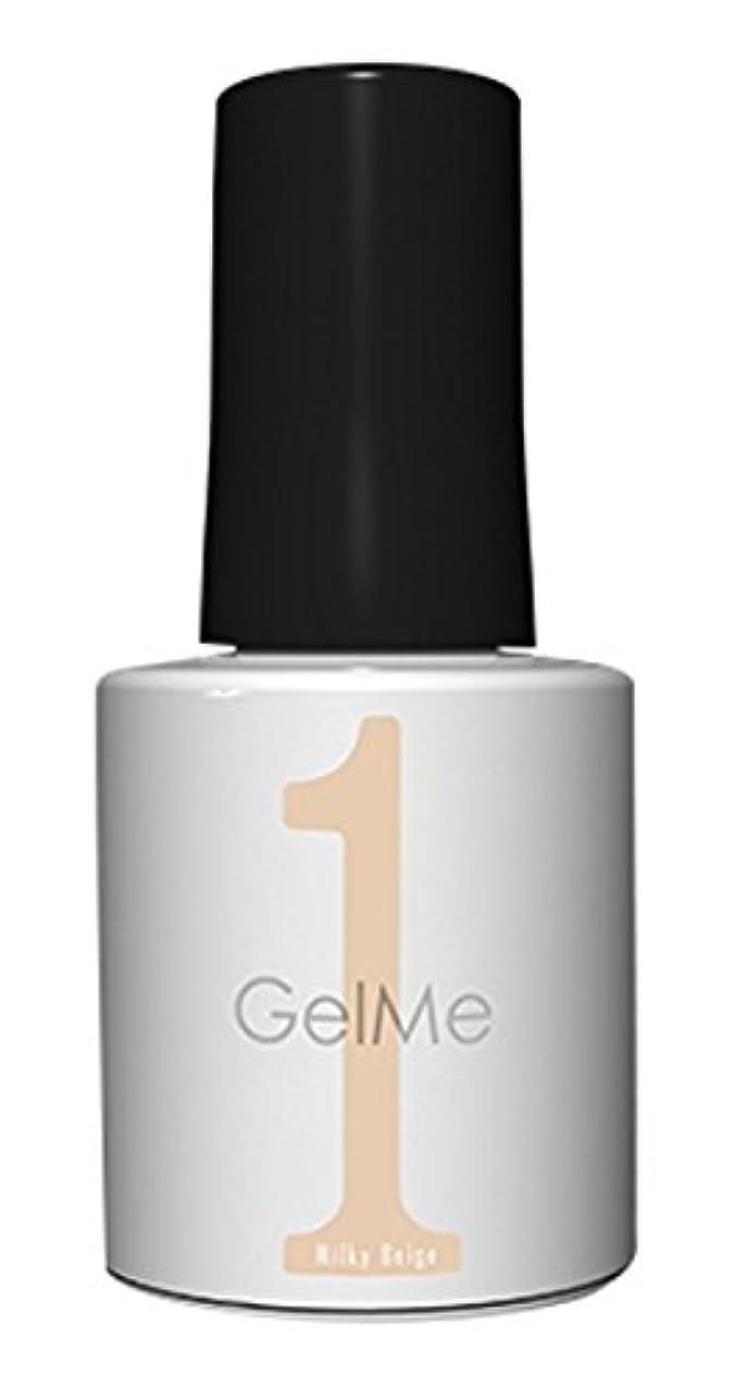 メンタル追加する着実にジェルミーワン(Gel me 1) 48 ミルキーベージュ 10ml