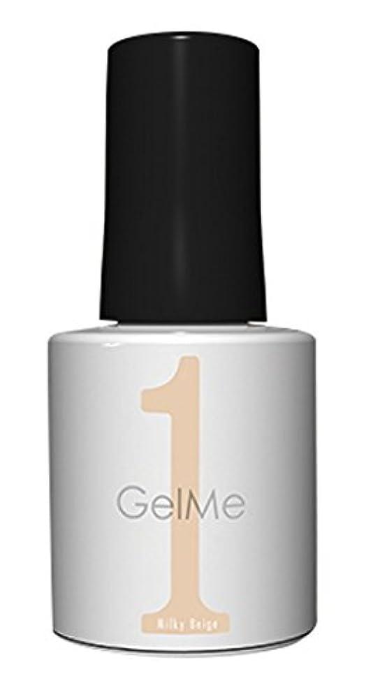圧縮されたカラス計算ジェルミーワン(Gel me 1) 48 ミルキーベージュ 10ml