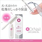 爪の悩みを、美しく塗り変える。 興和(コーワ) Dr.Nail(ドクターネイル) デイケアオイル ローズの香り 6ml [並行輸入品]