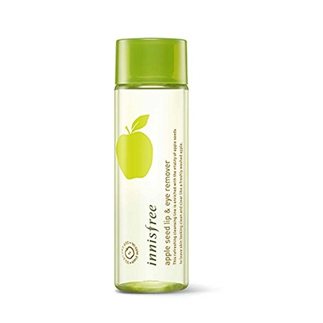 シンボル受信ペンイニスフリーアップルシードリップ&アイリムーバー100ml / Innisfree Apple Seed Lip & Eye Remover 100ml[海外直送品][並行輸入品]