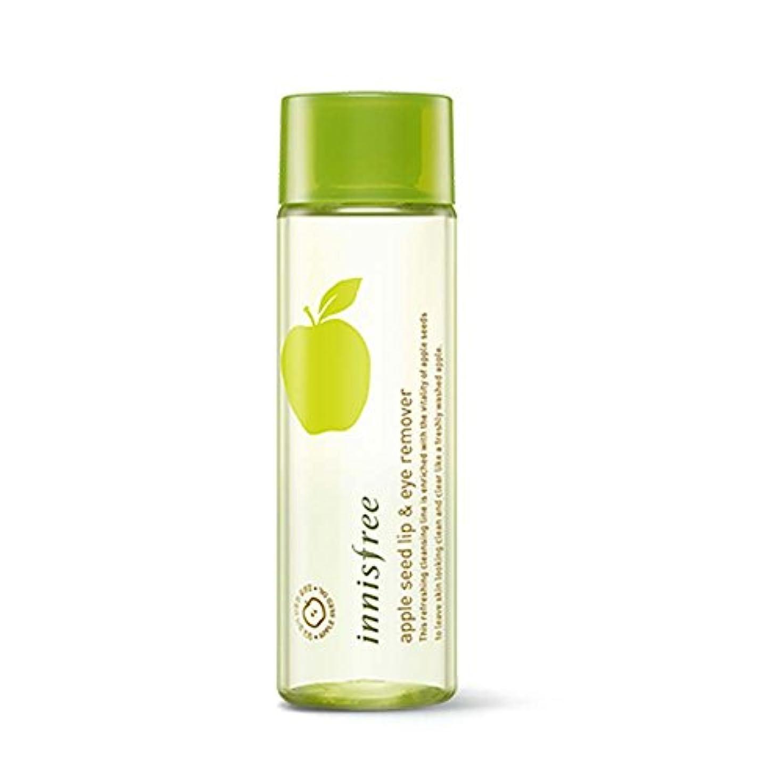 列挙する枯れる液体イニスフリーアップルシードリップ&アイリムーバー100ml / Innisfree Apple Seed Lip & Eye Remover 100ml[海外直送品][並行輸入品]