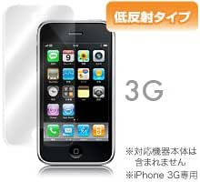 OverLay Plus for iPhone 3G 低反射タイプ液晶保護シート OLIPOHN3G
