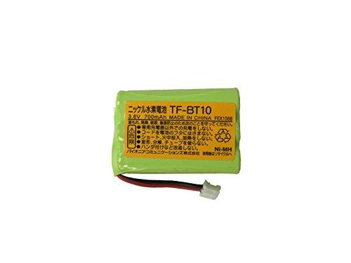 Pioneer 子機用充電池 TF-BT10 【国内正規品】