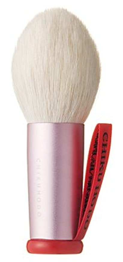 なぞらえるアコー均等に竹宝堂 熊野筆 洗顔ブラシ FA-6 (ピンク)