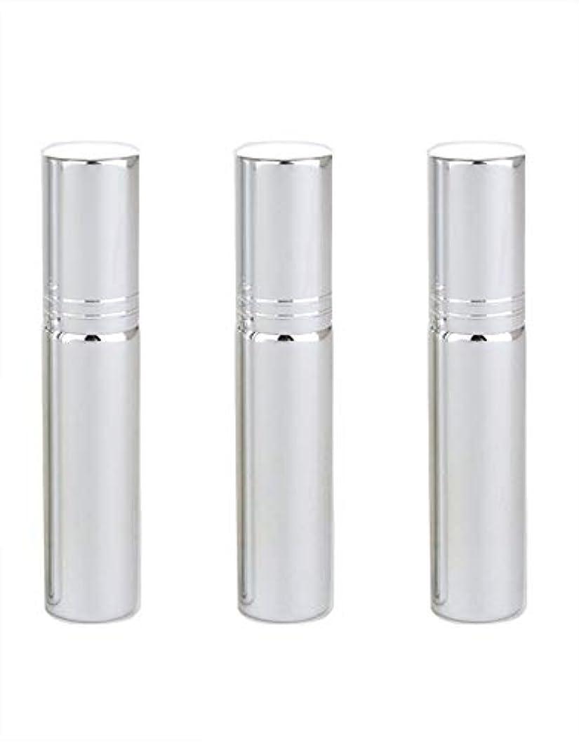反乱フィクション欠伸アトマイザー グラスアトマイザー 香水ボトル スプレーボトル 詰め替え容器 旅行 漏れ防止 (銀メッキ)