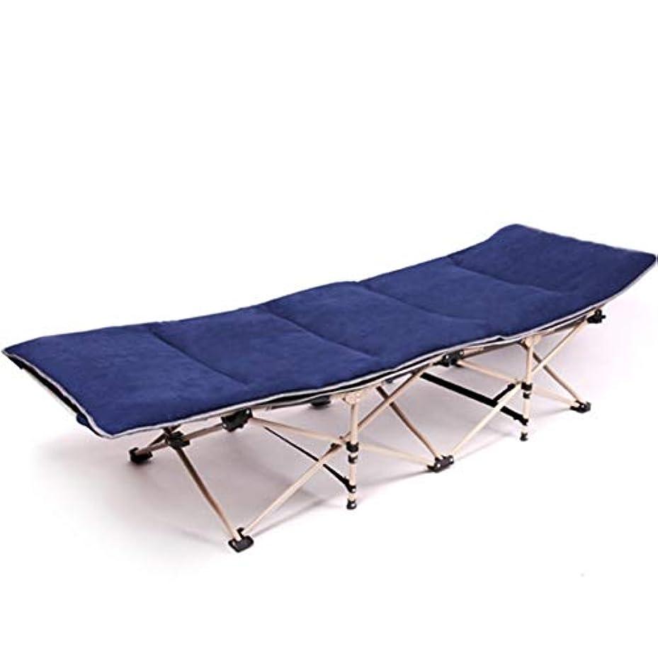 メッシュ早い筋肉のSAKEY 折りたたみベッド 吸湿通気 組立不要 持ち運び便利 室内 仮眠 昼休み 簡易ベッド アウトドア キャンプ ビーチ レジャーベッド
