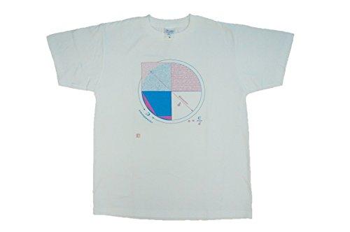 Tシャツ(円周率) (S) 数研グッズ
