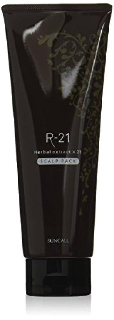 平等小間消費するサンコール R-21 スキャルプパック  250g