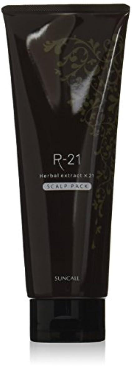 出版ショットペストリーサンコール R-21 スキャルプパック  250g