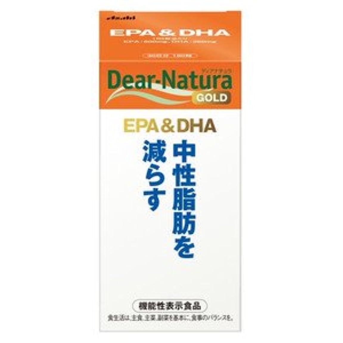 前奏曲大胆摂氏度(アサヒフード&ヘルスケア)ディアナチュラゴールド EPA&DHA 30日分 180粒(お買い得3個セット)