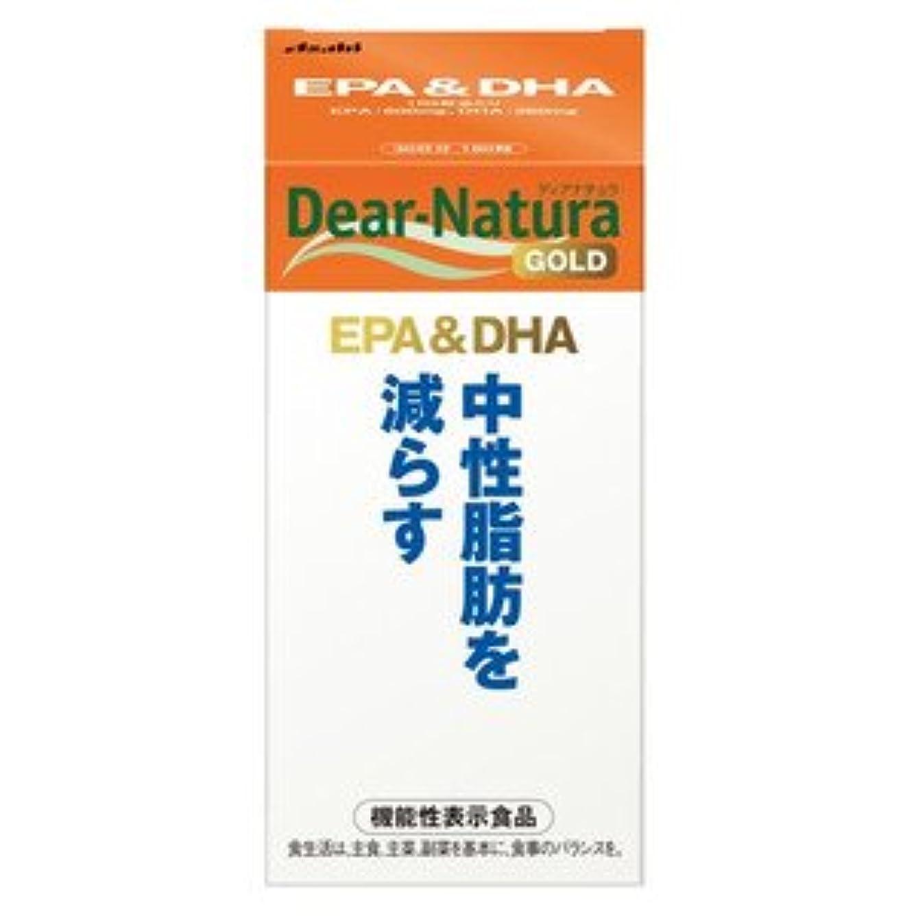 溶けた自分アクセサリー(アサヒフード&ヘルスケア)ディアナチュラゴールド EPA&DHA 30日分 180粒(お買い得3個セット)