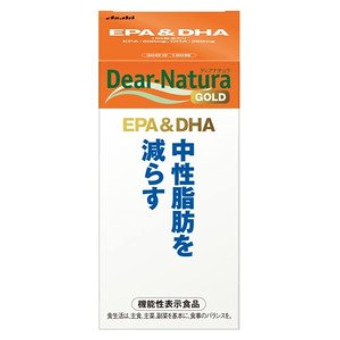 酔う司書偉業(アサヒフード&ヘルスケア)ディアナチュラゴールド EPA&DHA 30日分 180粒(お買い得3個セット)