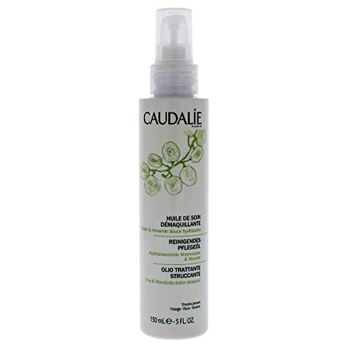 オーク論文従来のコーダリー Make-Up Removing Cleansing Oil 150ml/5oz並行輸入品