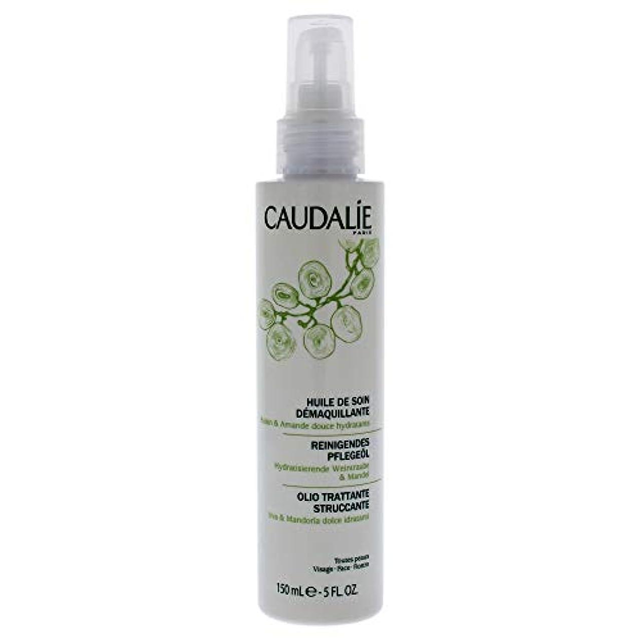 倒産細い単語コーダリー Make-Up Removing Cleansing Oil 150ml/5oz並行輸入品