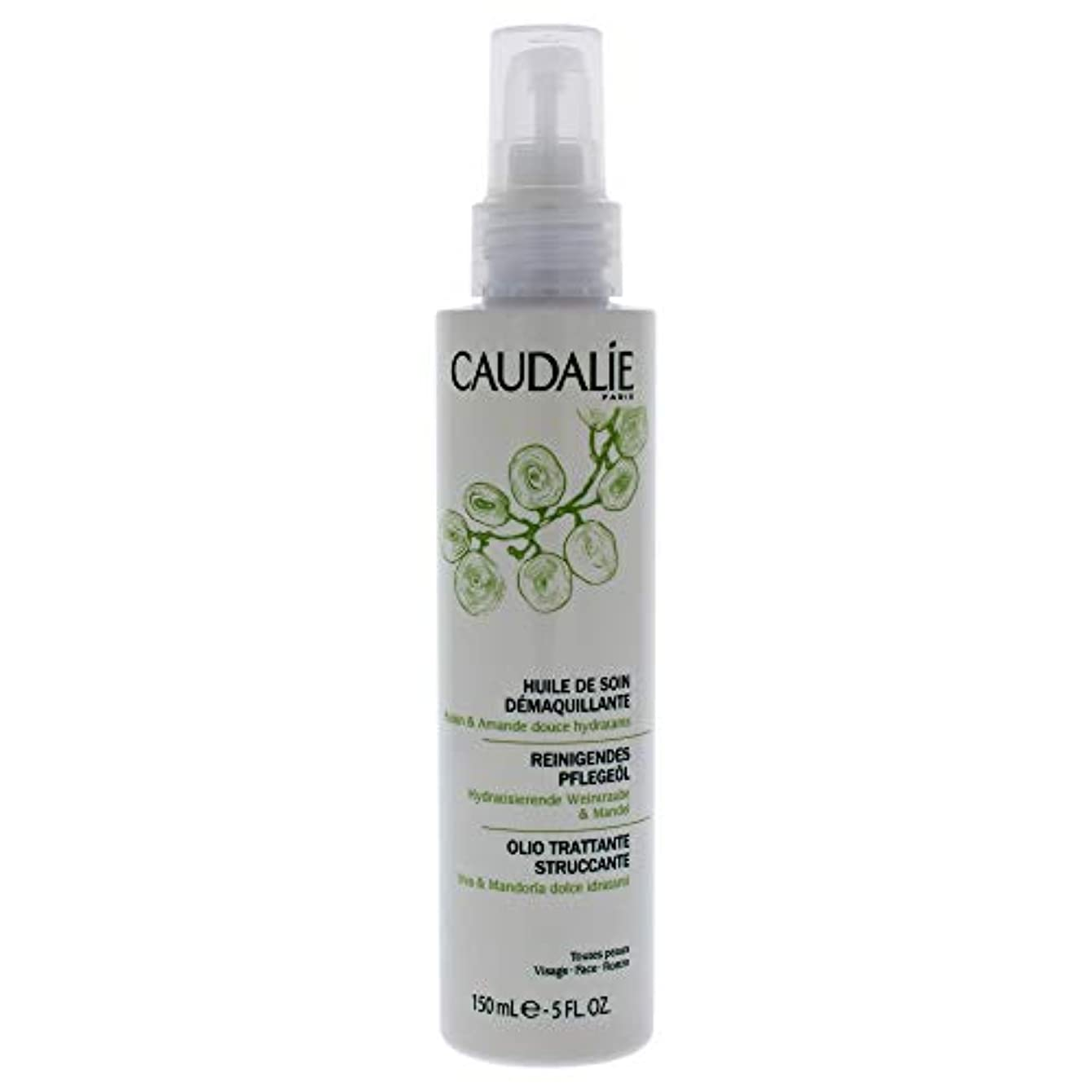 潮上昇財布コーダリー Make-Up Removing Cleansing Oil 150ml/5oz並行輸入品