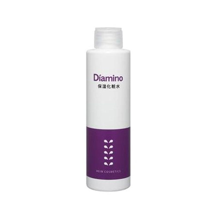 グローバル驚いたことに呼吸するハイム ディアミノ 保湿化粧水 150ml