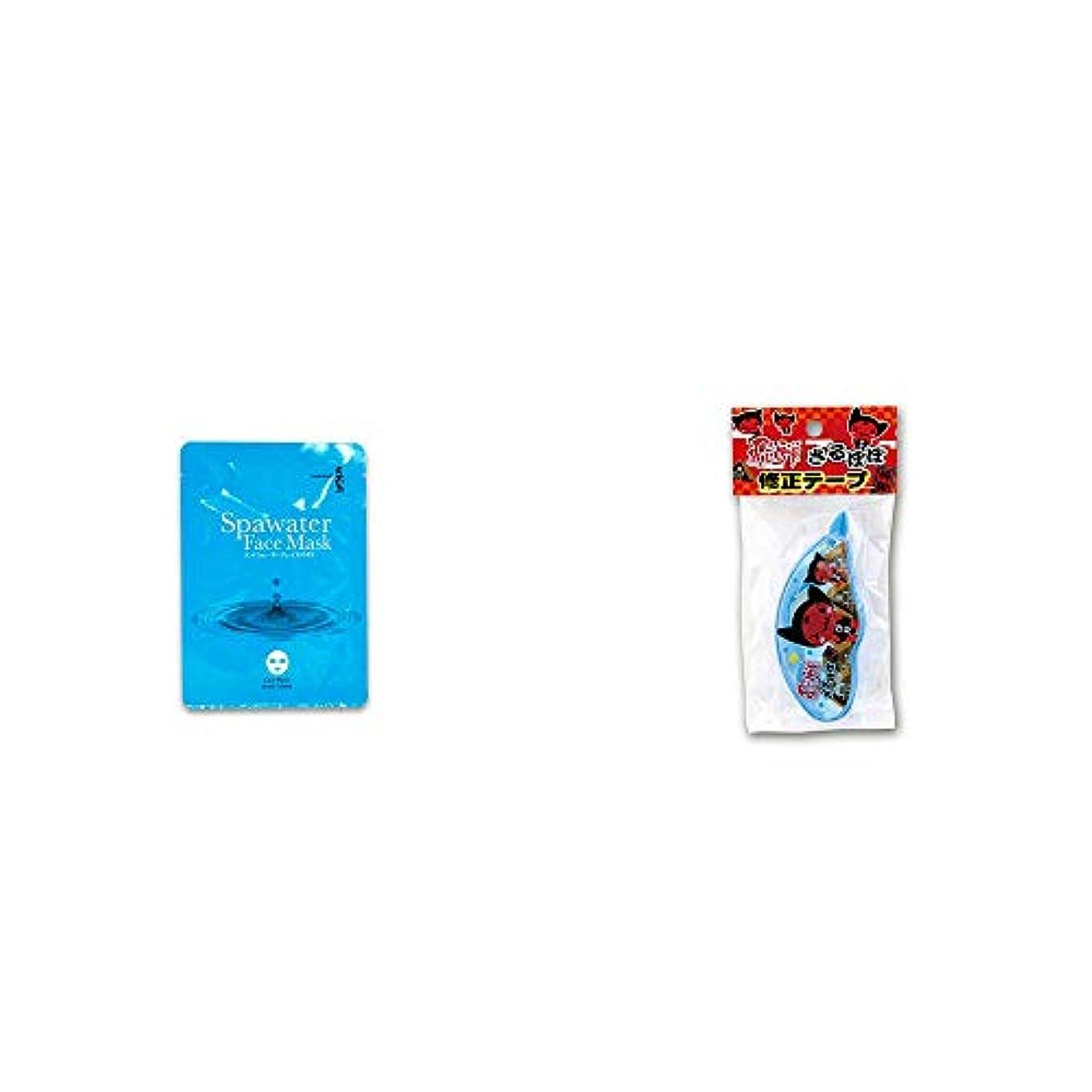 戦術海洋カッター[2点セット] ひのき炭黒泉 スパウォーターフェイスマスク(18ml×3枚入)?さるぼぼ 修正テープ【ピンク】