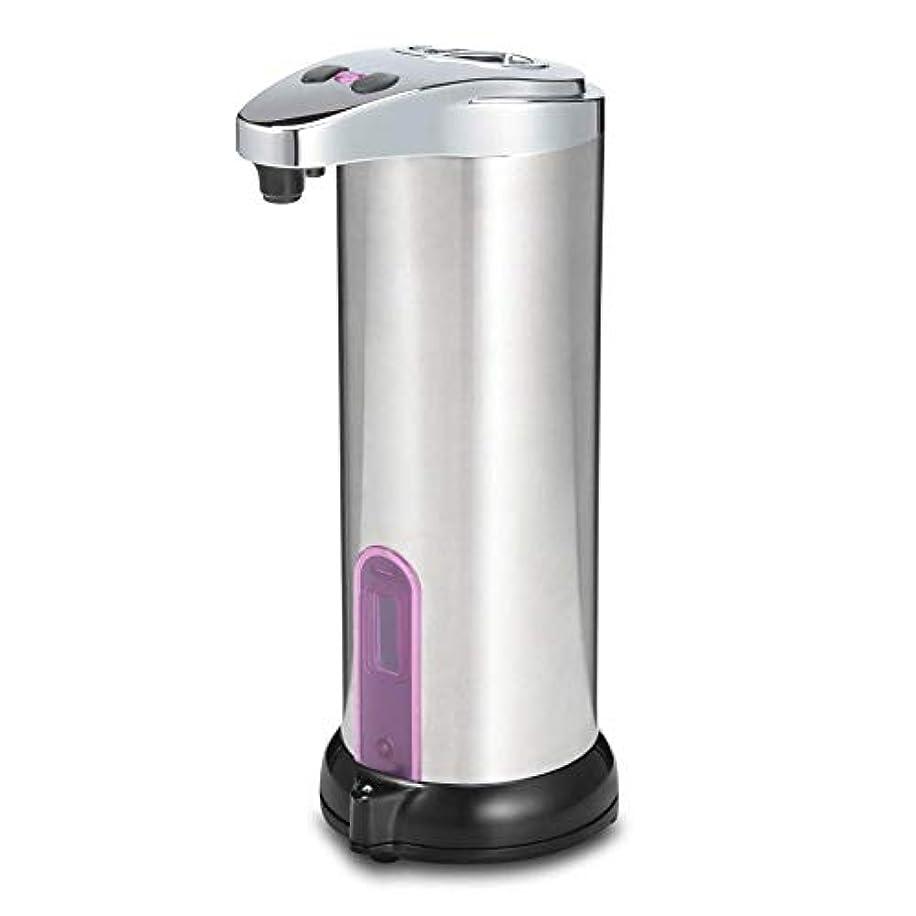 不純嫌がらせ意図する280ミリリットル自動液体石鹸ディスペンサー赤外線センシング誘導タッチレスサニタイザー浴室ディスペンサースマートセンサー用住宅