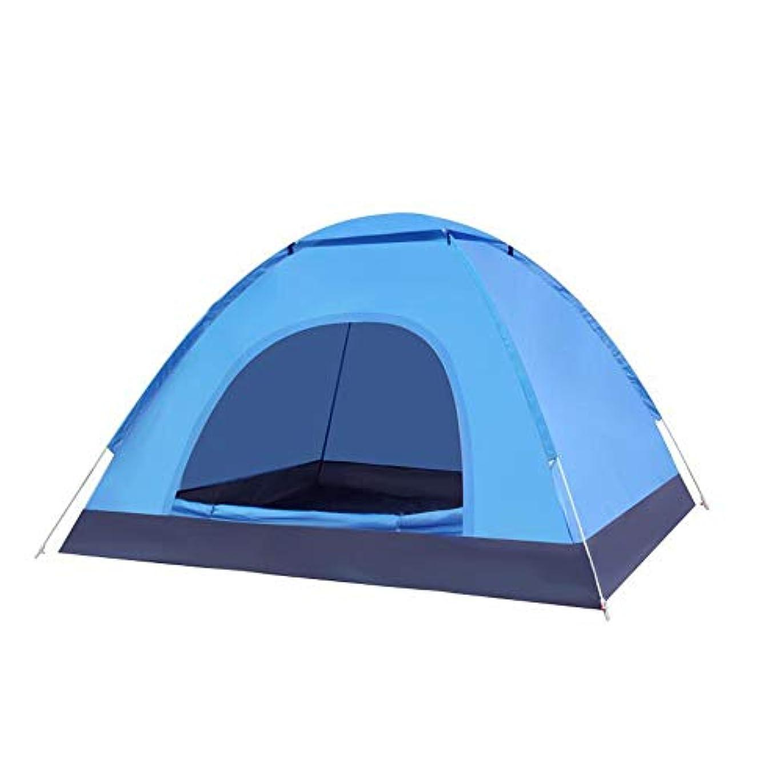 推進、動かす破裂前奏曲ドームテント自動インスタントキャンプ、防水抗uv 6?8人祭りテント屋外キャンプハイキング旅行家族簡単にセットアップしてパッケージ, blue