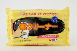 サッとひと拭きでツヤツヤピカピカ!★靴クリーナー ウェットタイプ★(40枚)