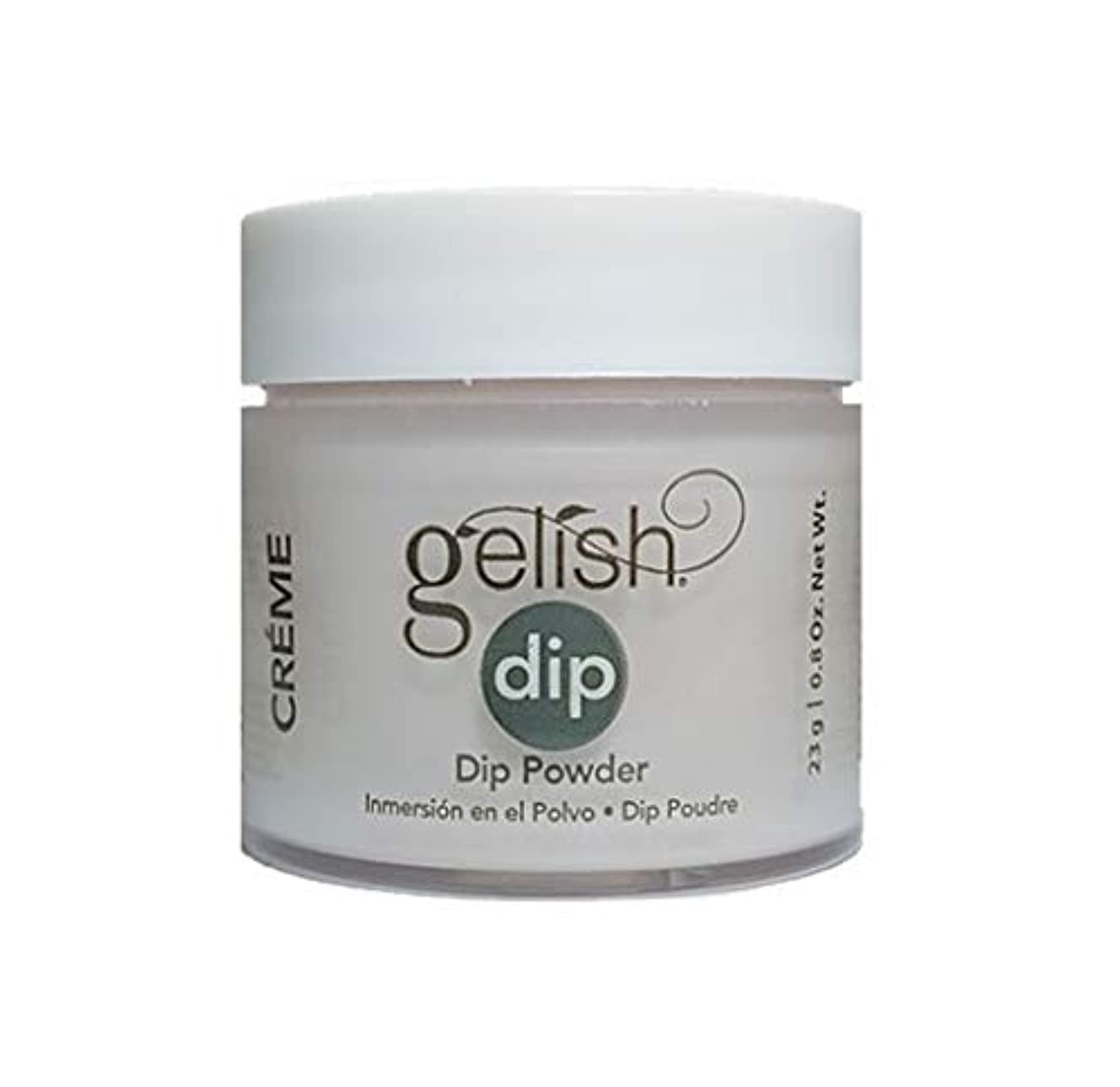 胃賛辞ご覧くださいHarmony Gelish - Dip Powder - Do I Look Buff? - 23g / 0.8oz