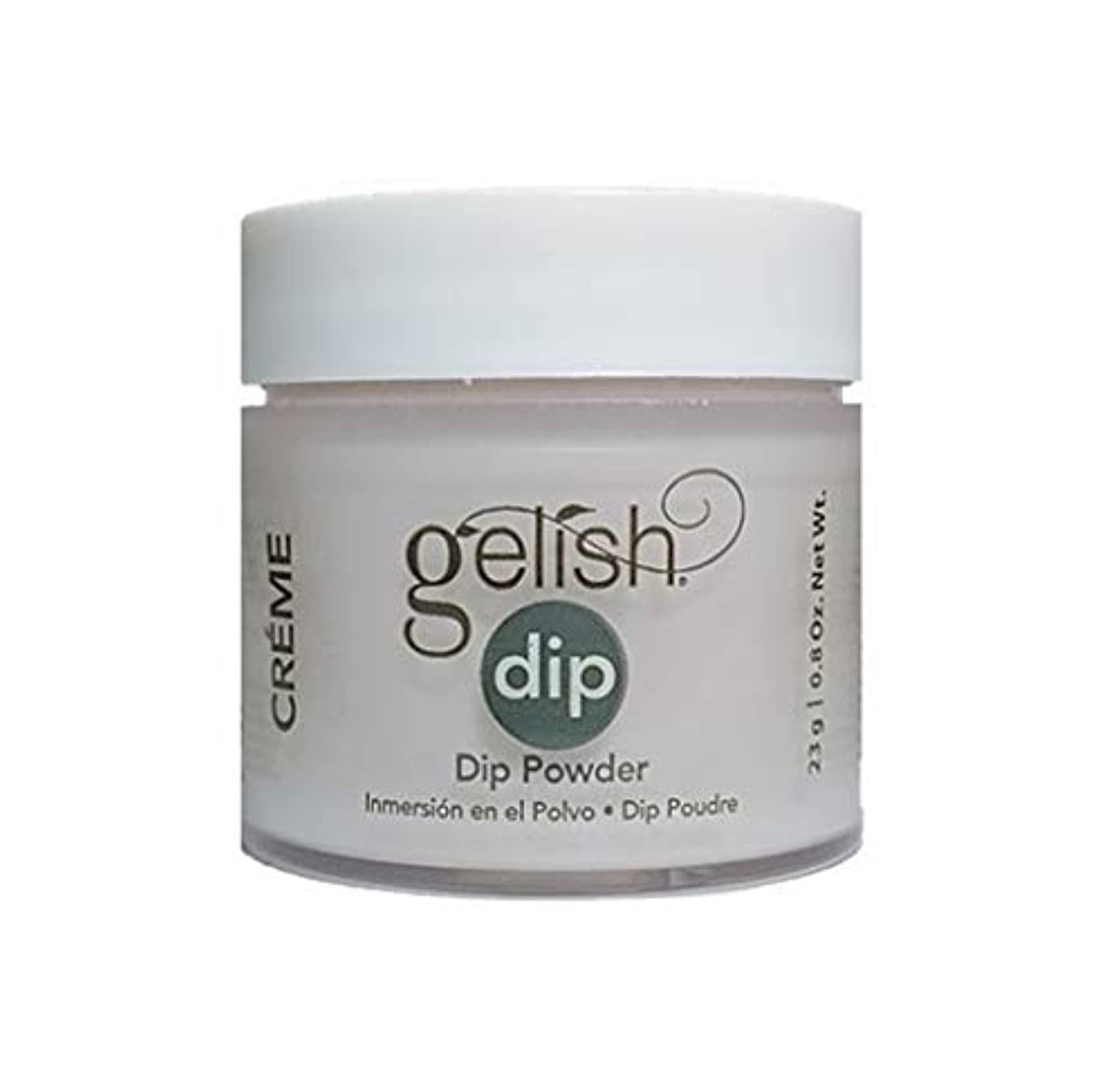 なめる最悪汚物Harmony Gelish - Dip Powder - Do I Look Buff? - 23g / 0.8oz