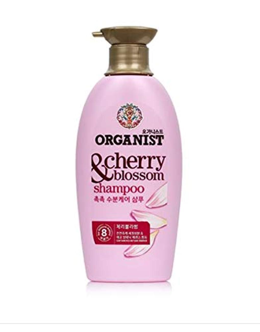 ポンプ拍車嘆願オーガニスト (ORGANIST)チェリーブロッサムシャンプー500ml/ ORGANIST Cherry Blossom Hydrating Shampoo 500ml [並行輸入品]