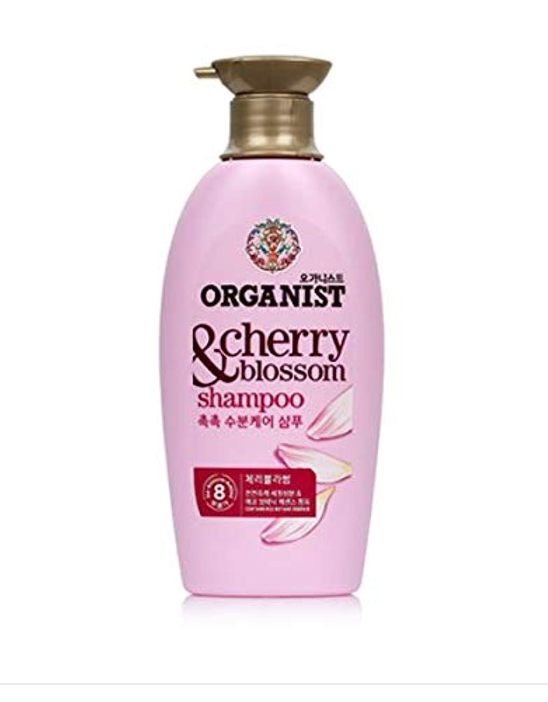 中毒回復大邸宅オーガニスト (ORGANIST)チェリーブロッサムシャンプー500ml/ ORGANIST Cherry Blossom Hydrating Shampoo 500ml [並行輸入品]