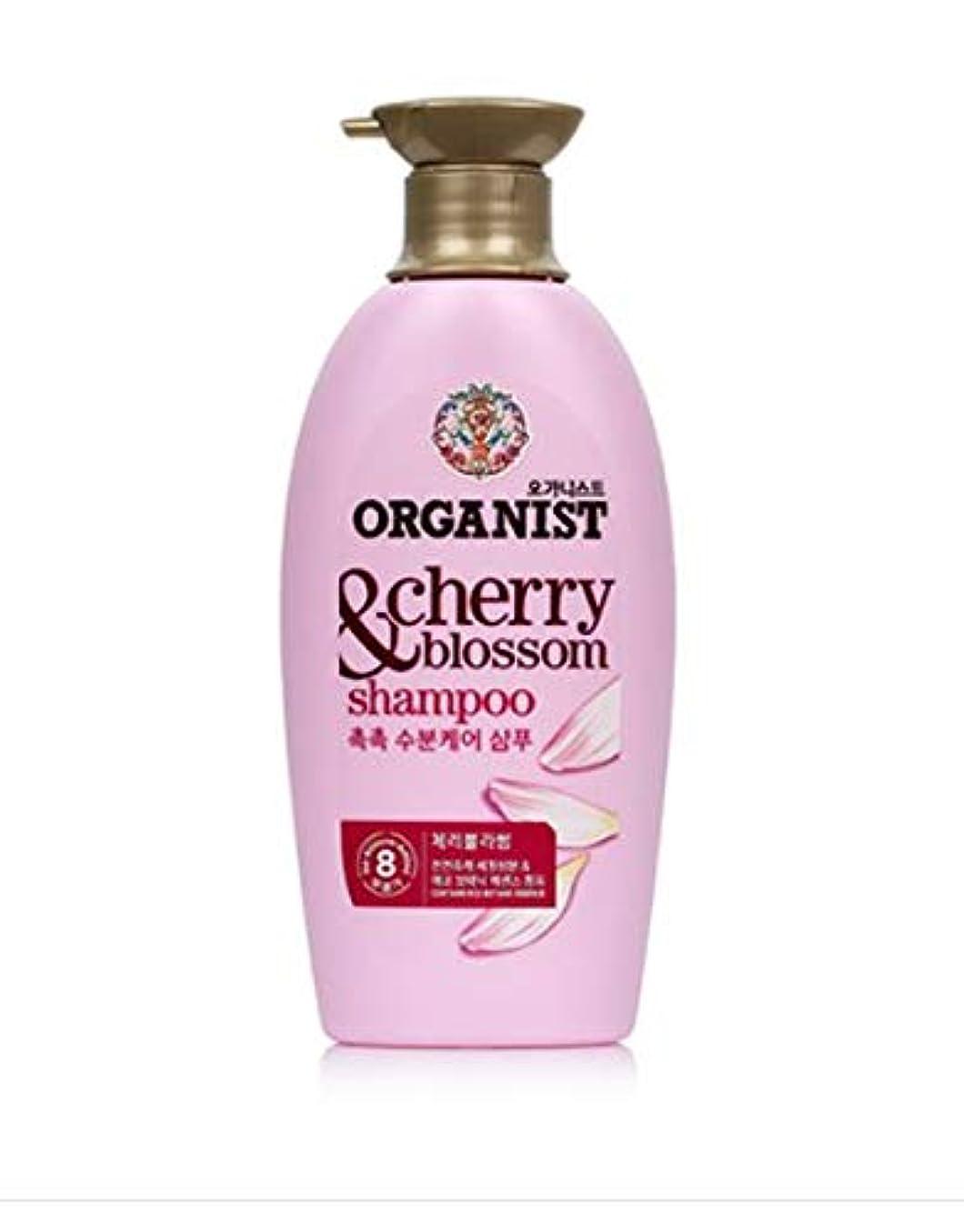 プロットビーズ穀物オーガニスト (ORGANIST)チェリーブロッサムシャンプー500ml/ ORGANIST Cherry Blossom Hydrating Shampoo 500ml [並行輸入品]